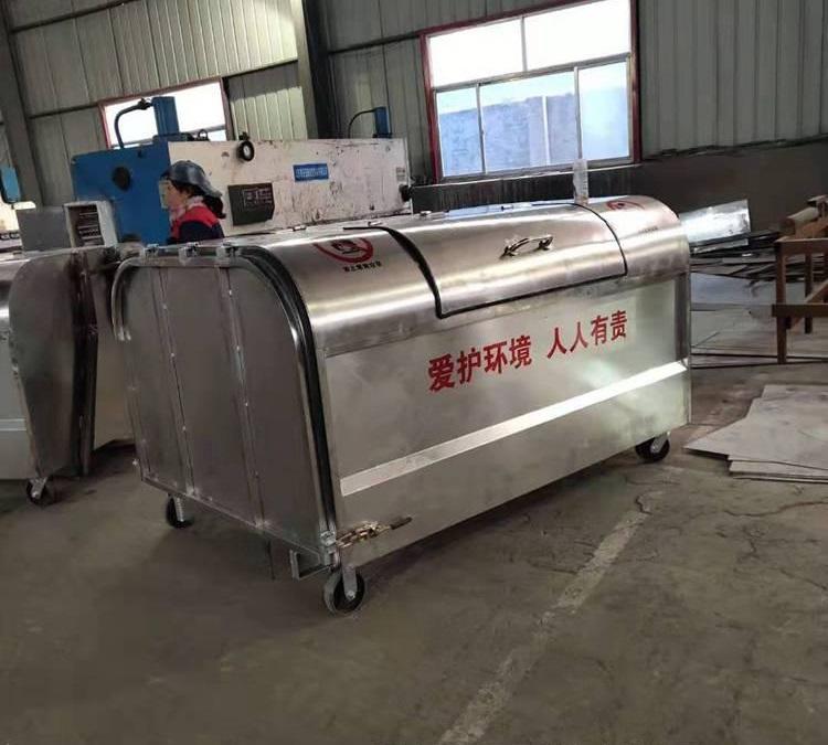 陕西省汉中市三方垃圾箱 环保垃圾箱    产地货源