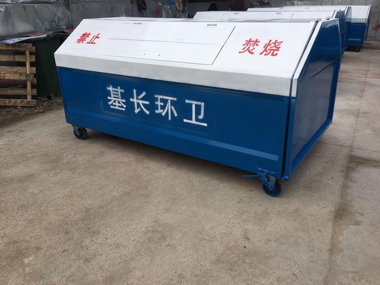 甘肃省天水市三方垃圾箱 环保垃圾箱    厂家