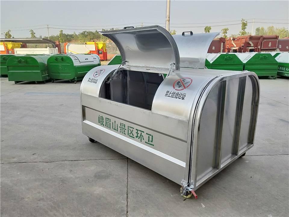河南省平顶山市勾臂式垃圾箱  勾臂垃圾箱厂家  产地货源