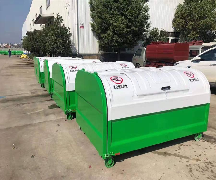 河南省平顶山市小型垃圾箱 环保垃圾箱    厂家