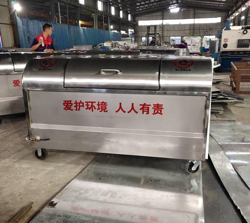 甘肃省天水市小型勾臂式垃圾箱  环保垃圾箱    厂家