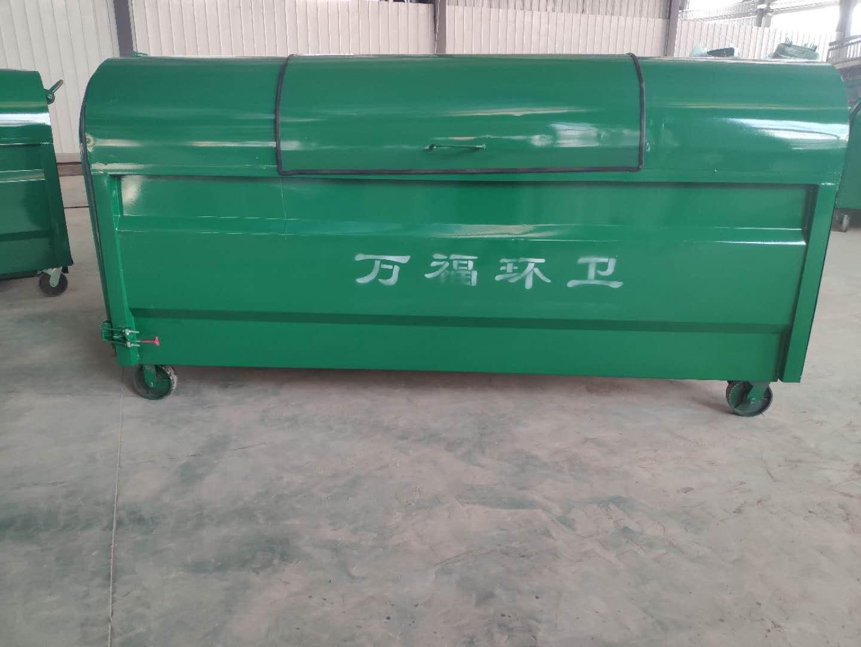四川省内江市三方垃圾箱 移动式勾臂垃圾箱  工厂