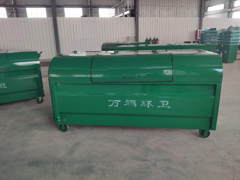 陕西省汉中市 3方勾臂垃圾箱    3立方垃圾箱    市场价格