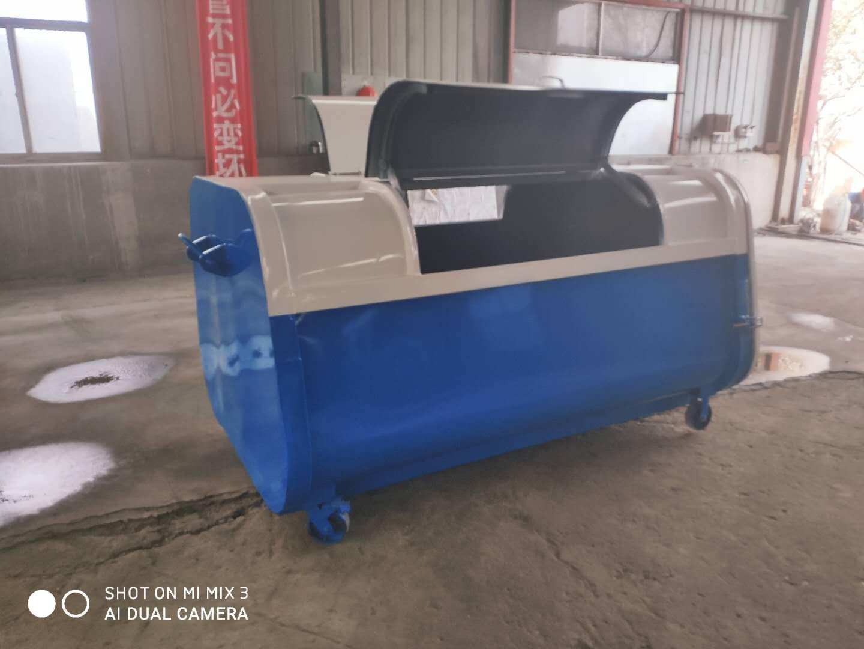 河南省平顶山市小型勾臂式垃圾箱  户外垃圾箱   厂家