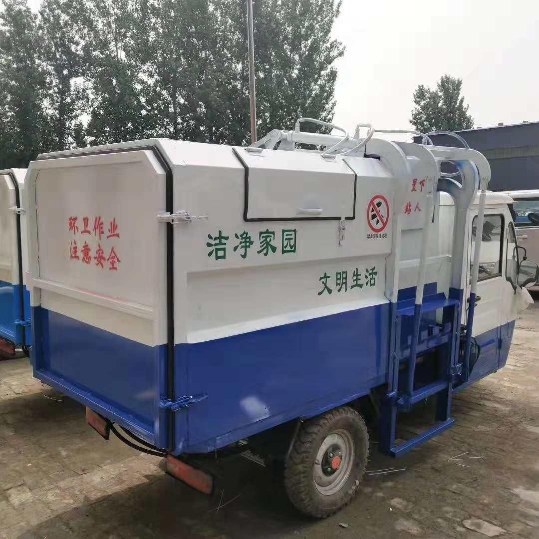 内江电动自卸垃圾车_电动环保垃圾车生产厂家