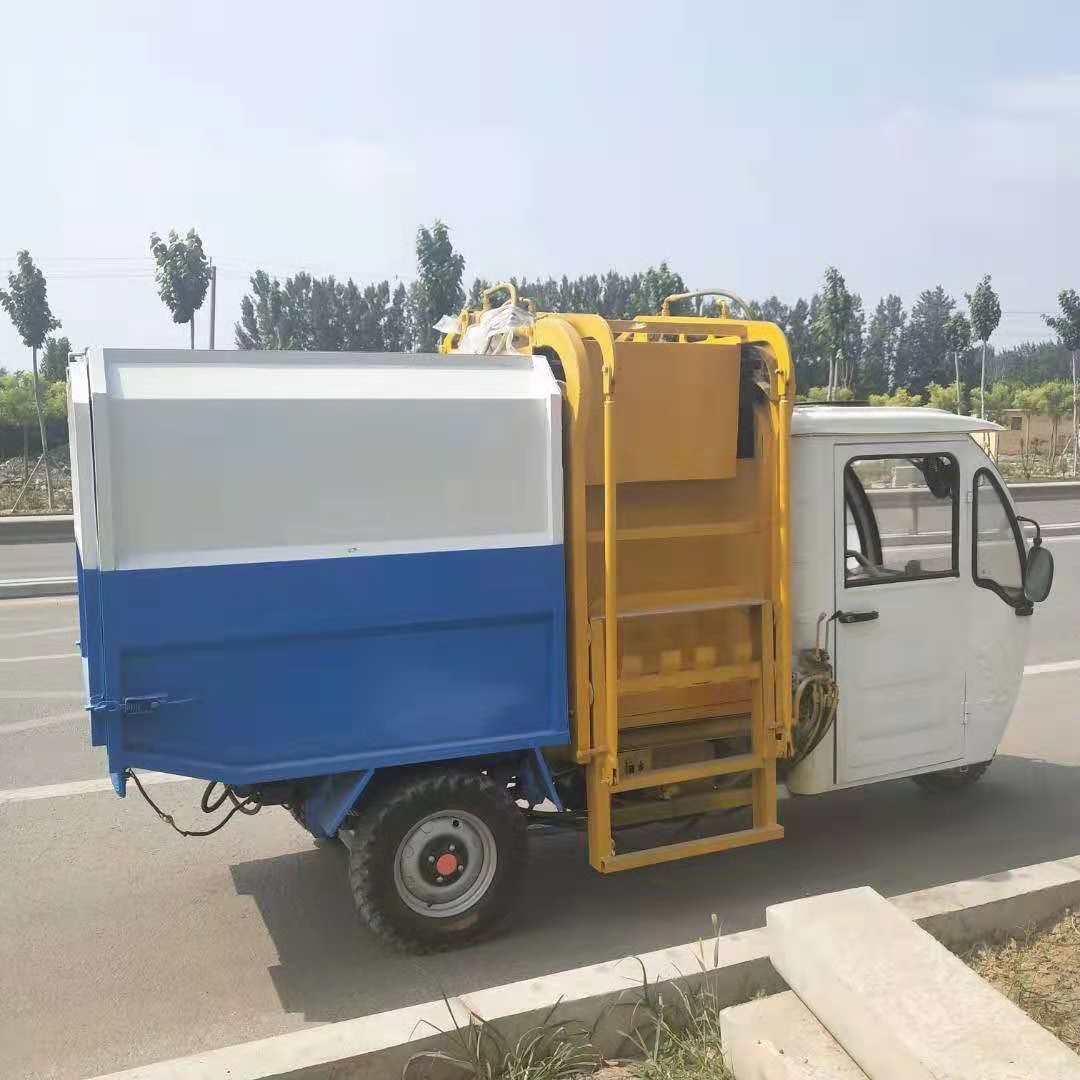 本溪电动三轮垃圾车_新能源垃圾车生产厂家