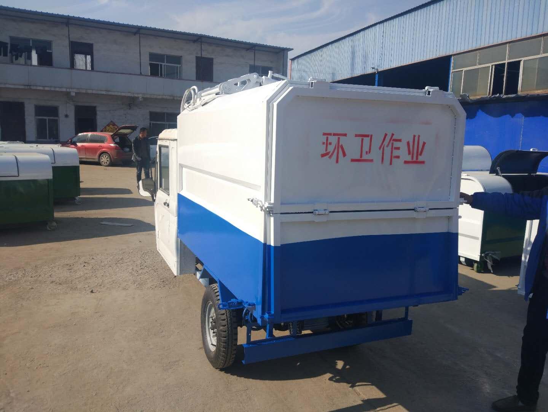内江电动三轮垃圾车_电动环保垃圾车批发