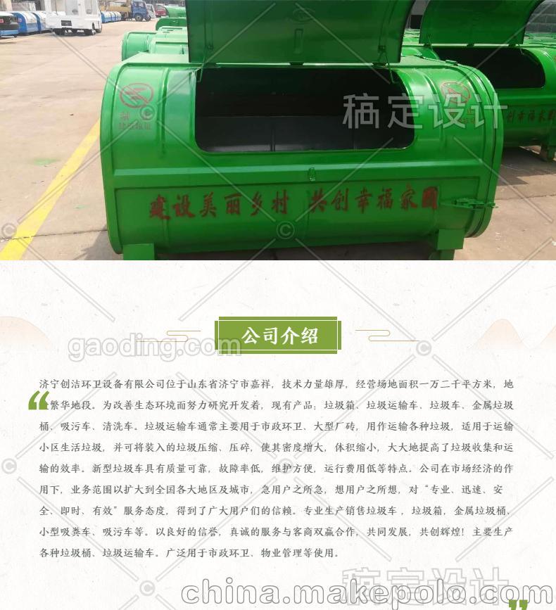 鹤壁铁质垃圾箱-可移动垃圾箱报价