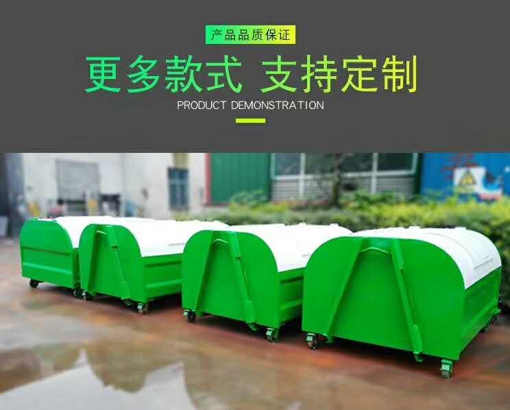 四川内江市3方垃圾箱铁质垃圾箱厂家
