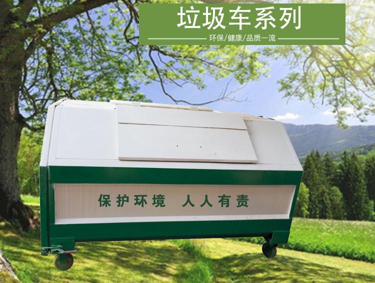 湖南怀化市3方垃圾箱垃圾箱厂家现货