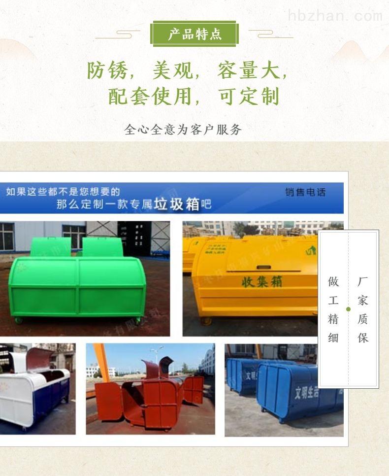 安康三方垃圾箱-大型垃圾箱报价