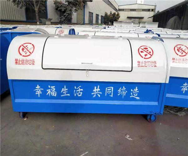 天水铁质垃圾箱-大型垃圾箱报价