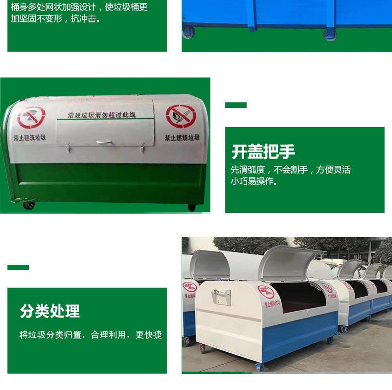 鹤壁三方垃圾箱-地埋式垃圾箱厂家