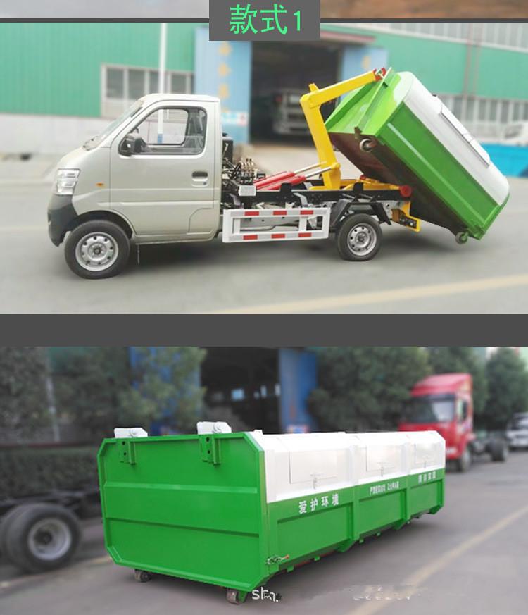 安康3方垃圾箱-铁皮垃圾箱价格