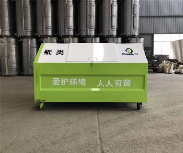 河北沧州市三方垃圾箱铁质垃圾箱支持定制