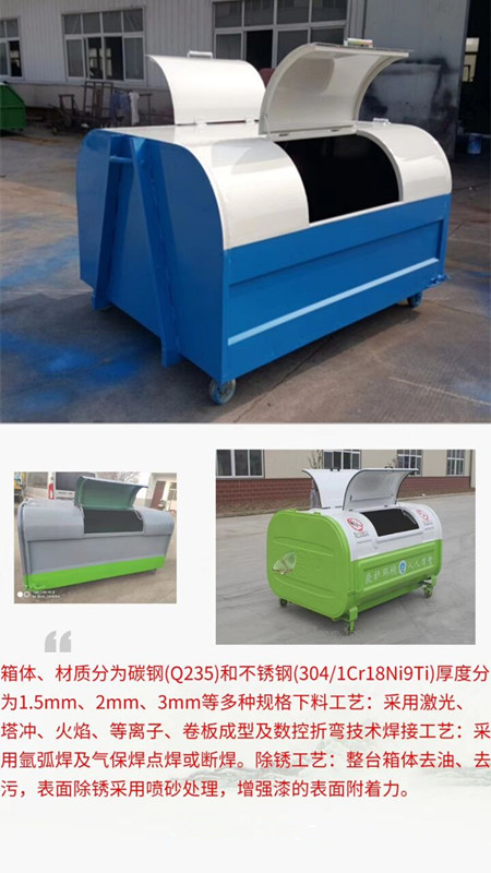 吉安铁质垃圾箱-可移动垃圾箱价格