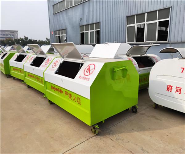 湖南怀化市3方垃圾箱铁质垃圾箱支持定制