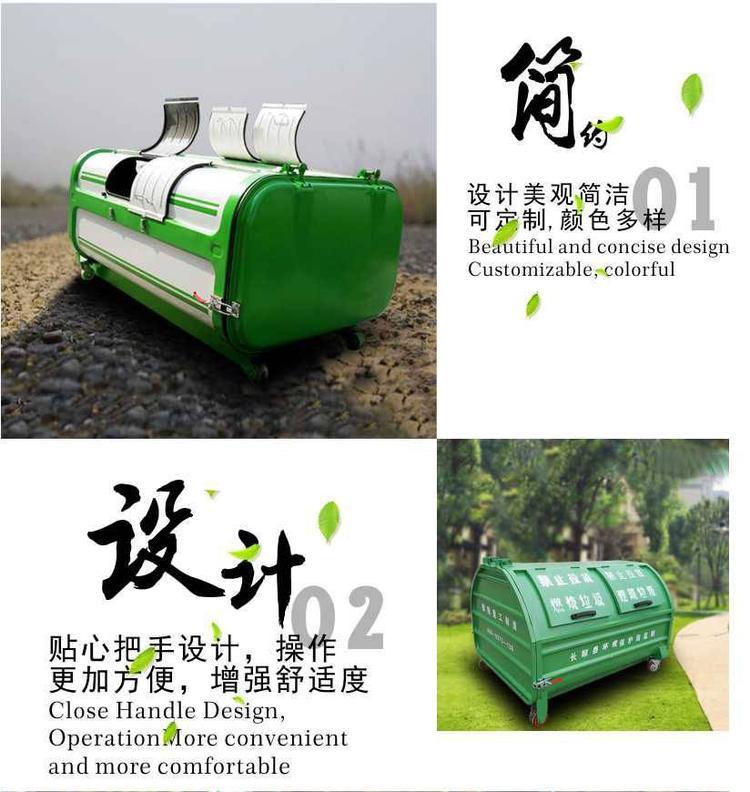 鹤壁勾臂垃圾箱-地埋式垃圾箱图片