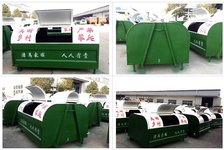 河北沧州市钩臂垃圾箱垃圾箱价格支持定制