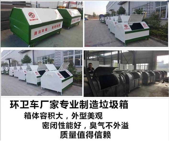 湖南怀化市镀锌板垃圾箱环卫垃圾箱支持定制