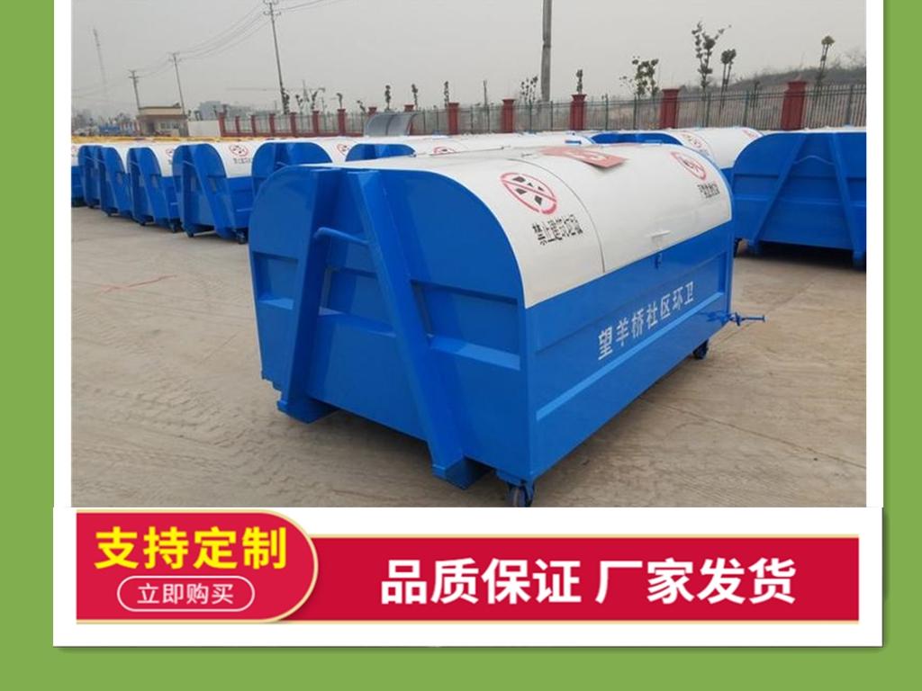 鹤壁3方垃圾箱-拉臂式垃圾箱生产厂家