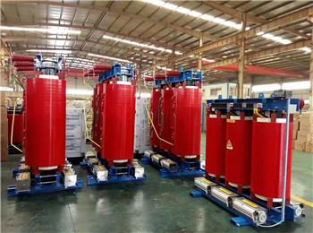五河scb10干式變壓器制造廠家