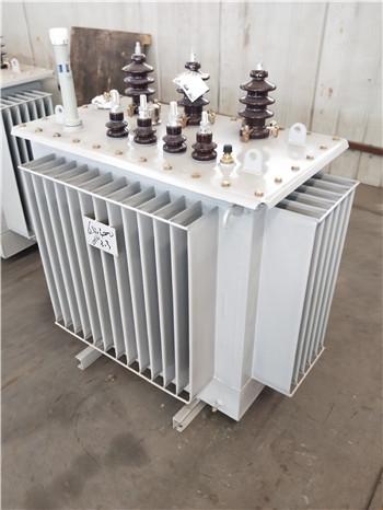 和县油浸式变压器制造厂-和县变压器制造厂家