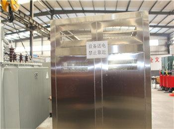 湖南油浸式变压器集团-电力工程