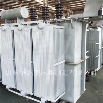 黑龙江s13油浸式变压器厂-华屹干式变压器厂
