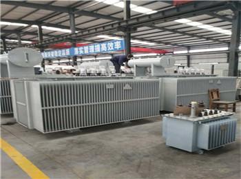 蚌埠油浸式變壓器廠家-官方網站