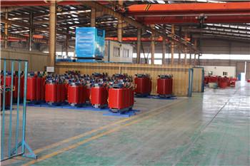 辽宁SCB10干式变压器厂-华信变压器集团
