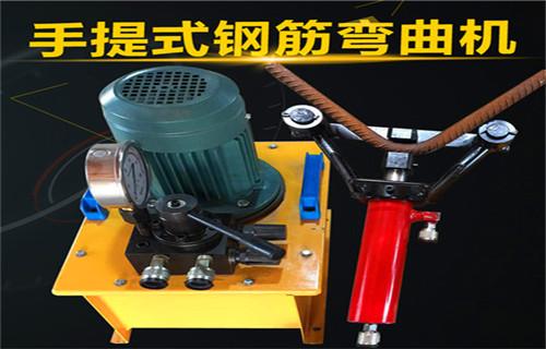 黑龙江手持式钢筋调直机哪的质量好
