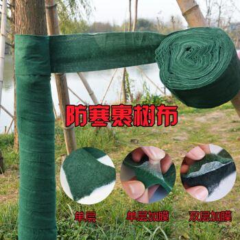 黑龙江防渗土工布透水土工布多少钱一平方米
