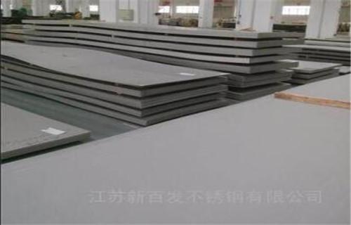 欢迎:西宁304不锈钢板行业推荐