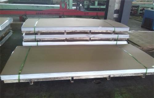 黔西南1.2mm不锈钢板1.22米*3米现货报价