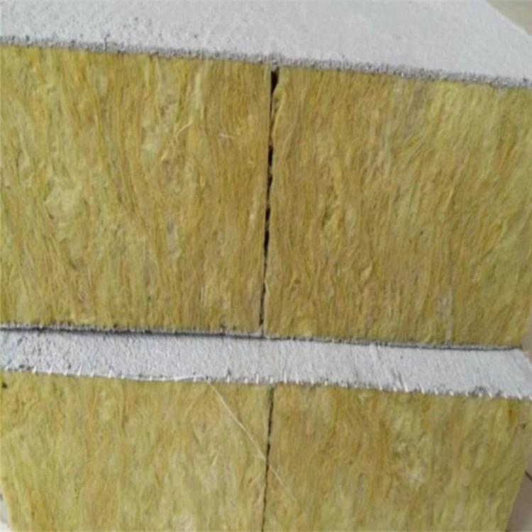 山东A级外墙保温岩棉复合板厂