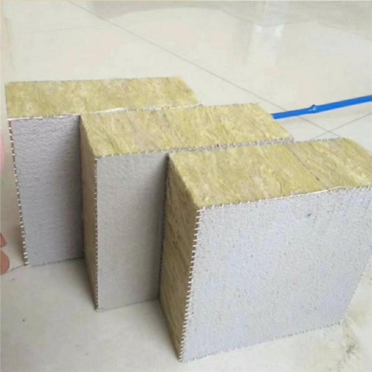 大庆岩棉复合板厂