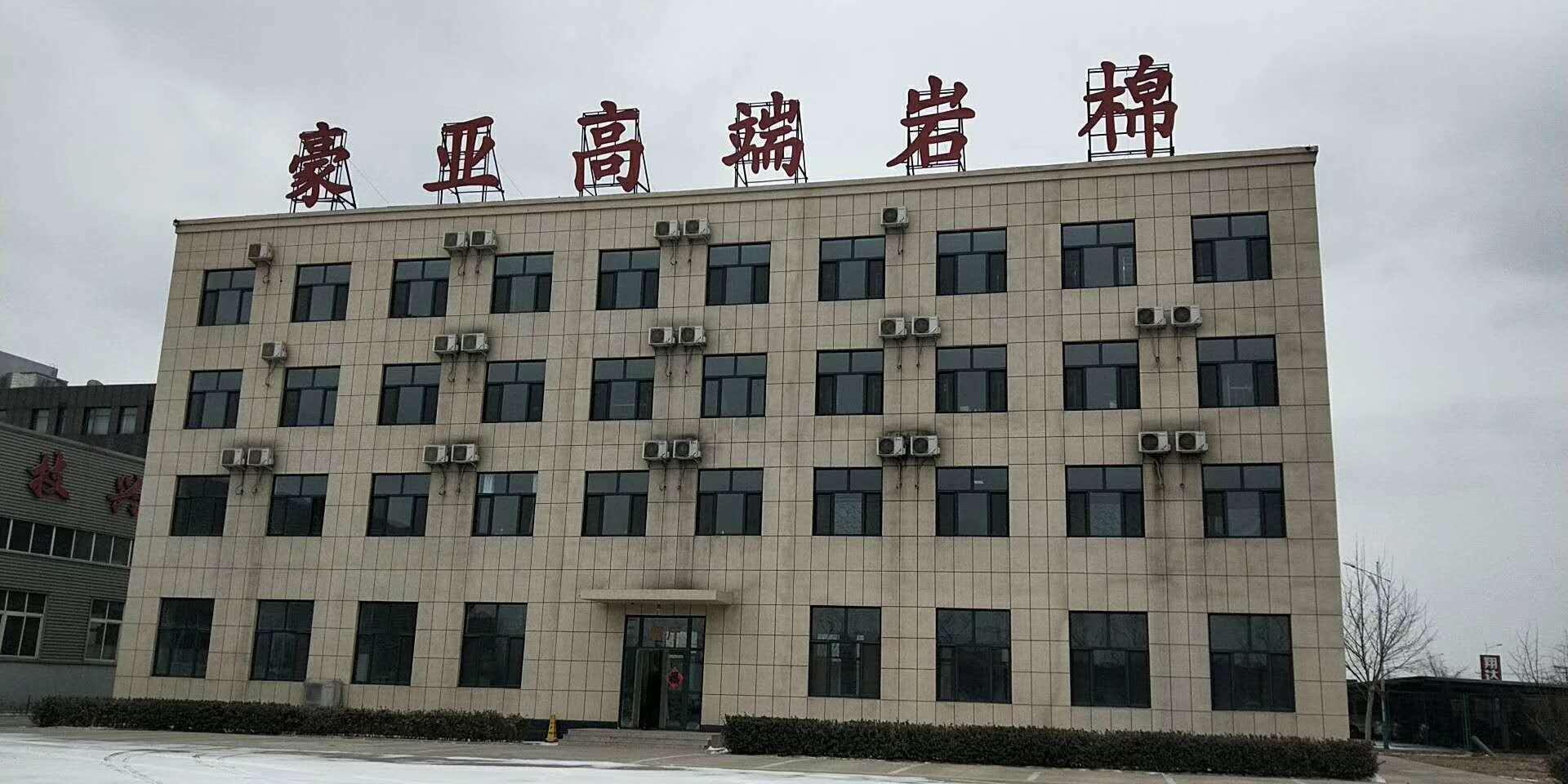 信阳外墙复合岩棉板生产厂家
