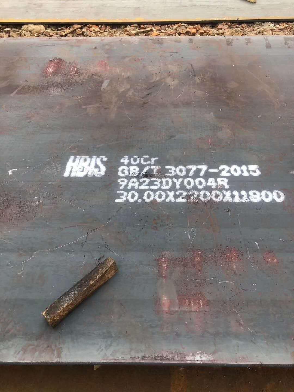 安徽40cr钢板货到付款40到50毫米