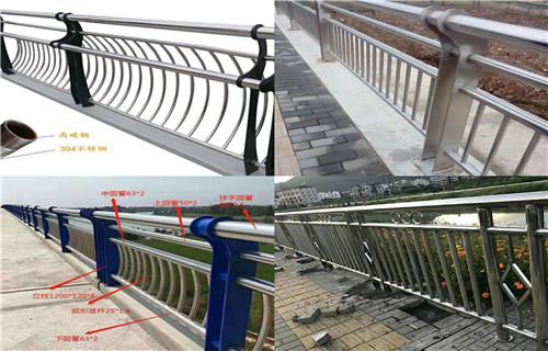 阿坝304不锈钢复合管桥梁护栏尺寸
