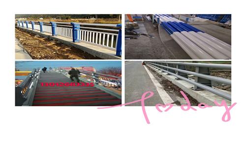 东营桥梁防撞栏杆多少钱每米/欢迎选购