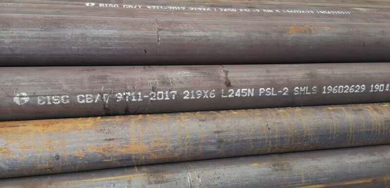 莆田X65QNS管线钢管