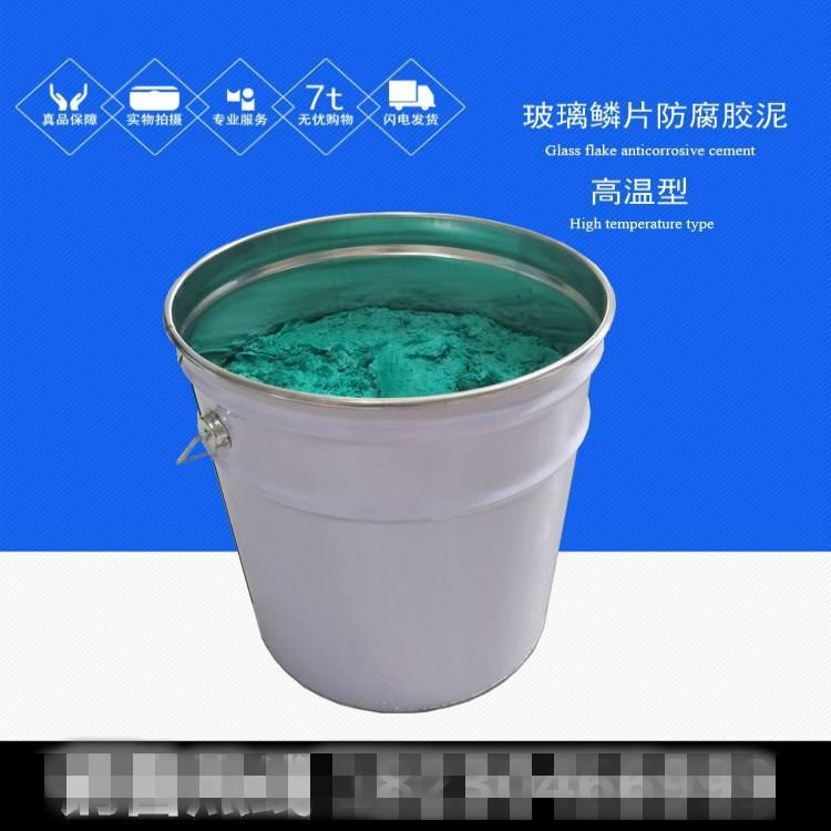 本溪防腐玻璃鳞片涂料生产厂家