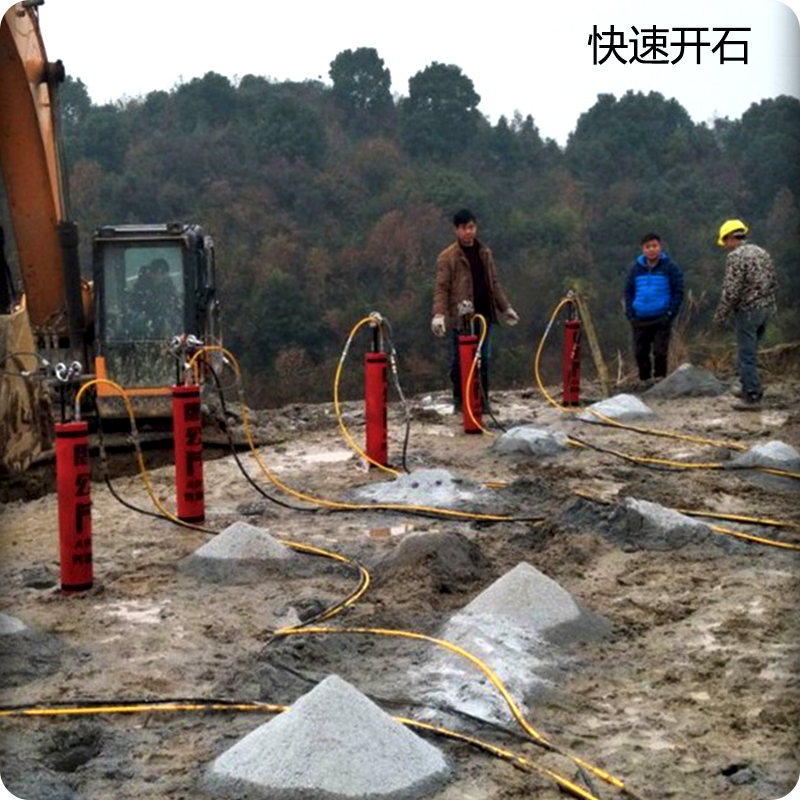 锦州大型岩石液压分裂机可靠吗