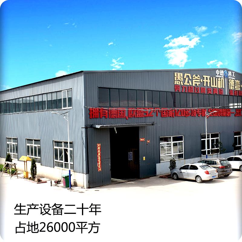 黑龙江岩石分裂机厂家在哪