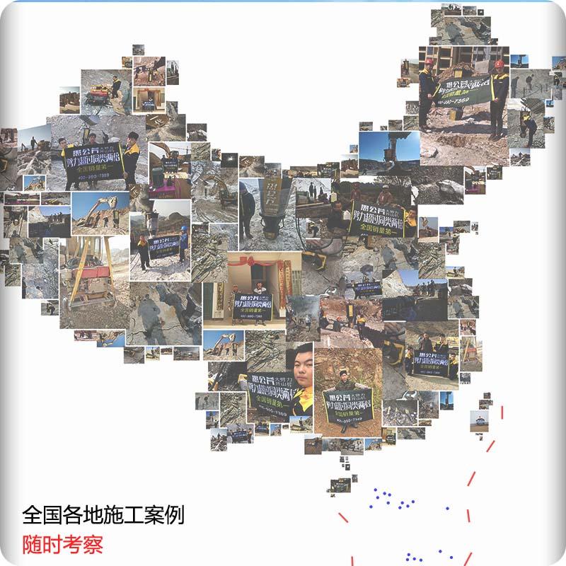 安庆机载岩石分裂机快速掘进