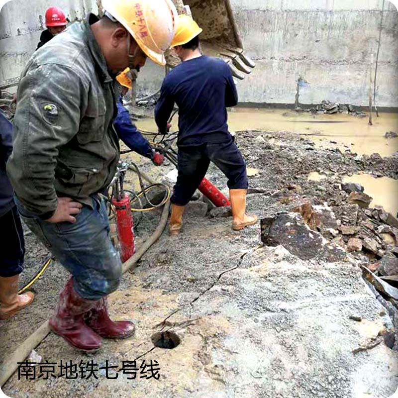 安庆超大型岩石分裂机使用利润成本