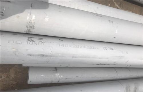 西藏316L不锈钢管