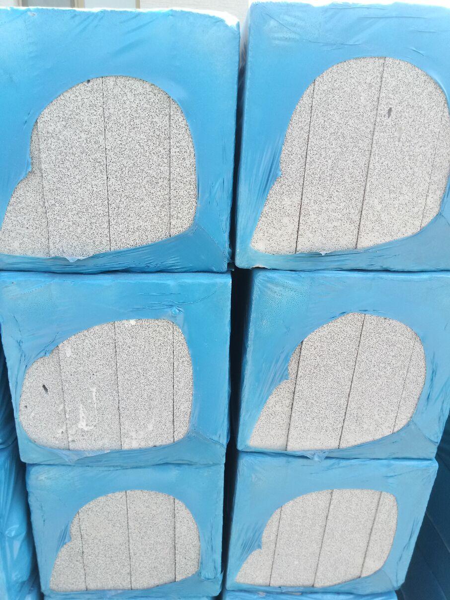 辽宁发泡水泥板厂家及价格