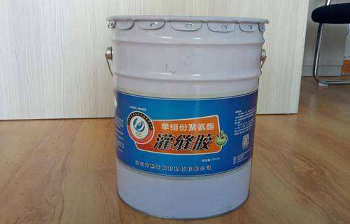 西藏聚氨酯路面嵌缝胶灌缝料